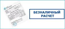 https://godovoyzapas.ru/images/upload/опл.jpg