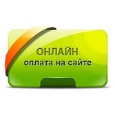 https://godovoyzapas.ru/images/upload/отывтаол.jpg