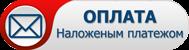 https://godovoyzapas.ru/images/upload/oplata2.png